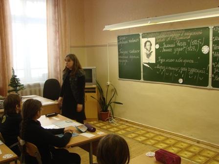 Скачать разработки уроков литературы